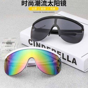 One Piece Sunny Shield Goggle Visor Cycling Sunglasses