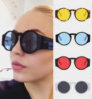 Bold Arms Oversize Flat Lens Chic Round Sunglasses